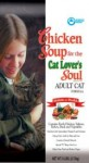Chicken Soup- Adult Cat Dry Formula