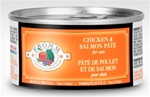 Fromm Four Star Nutritionals - Chicken & Salmon Pate