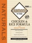 Diamond Naturals- Chicken & Rice Adult Dog Formula