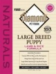 Diamond Naturals- Large Breed Puppy Lamb & Rice Fomula