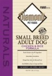 Diamond Naturals- Small Breed Chicken & Rice Formula