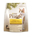 Nature's Variety Prairie- Chicken Meal & Brown Rice Medley for Cats