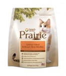 Nature's Variety Prairie- Salmon & Brown Rice Medley for Cats