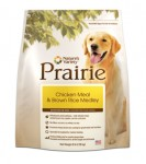 Nature's Variety Prairie- Chicken Meal & Brown Rice Medley for Dogs