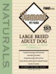 Diamond Naturals- Large Breed Adult Lamb & Rice Formula