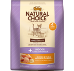 Nutro Natural Choice- INDOOR Adult Cat Chicken & Whole Brown Rice Formula